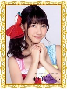 ちょっと息抜き。AKB48電脳パズル