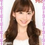 【AKB総選挙2013第9位】小嶋陽菜の大人っぽい画像でパズル!