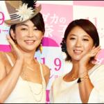 中島知子写真集画像スゴイ!ハダカの美奈子で主演!洗脳解けた?